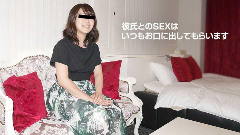 天然素人050419-01 ごっくん好きな素人むすめ 斎藤ふみ