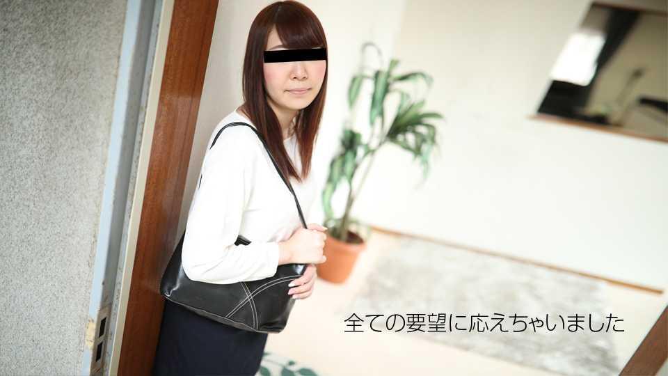 天然素人063018-01男性宅訪!問无限服务~梨木萌