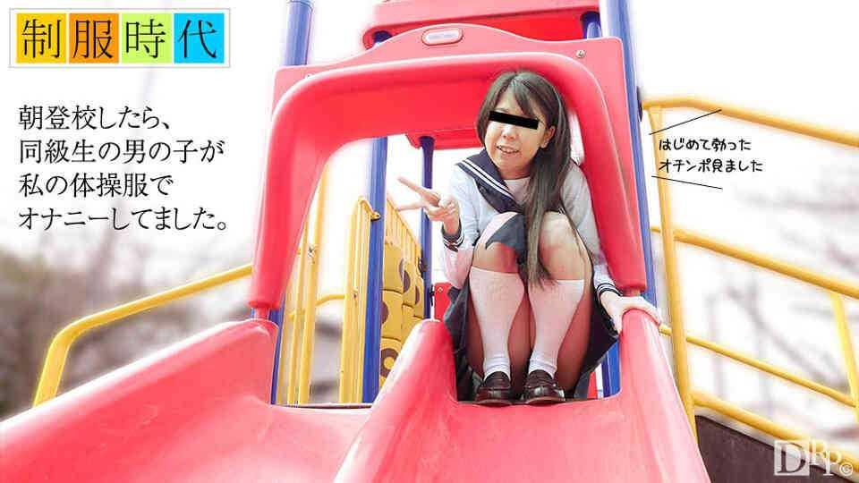 天然素人072717-01淫乱小悪魔妈妈~加藤紗理奈