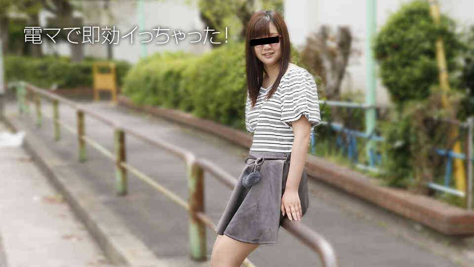 天然素人092718-01爱眼镜女孩~夏野あき