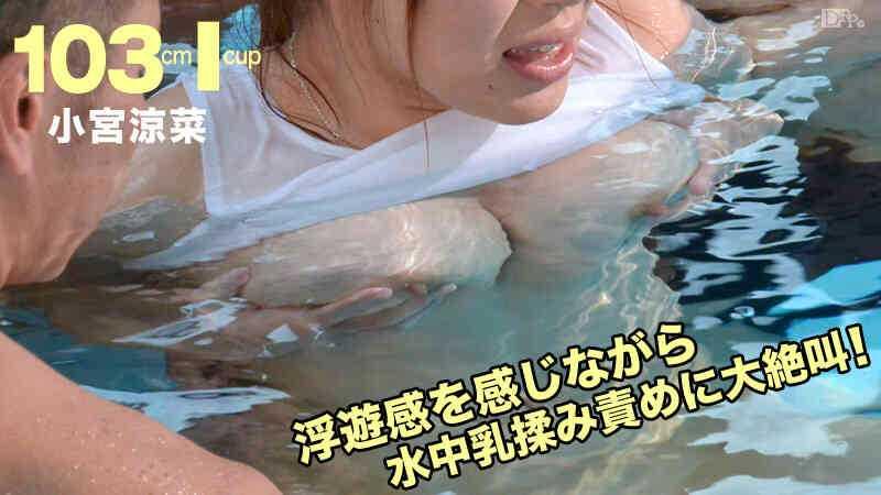 Caribbean-072314-650-ウォーターガール ~水中巨乳揉み~