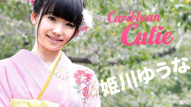 加勒比PPV動畫010117-001加勒比可愛女孩Vol.30 姫川ゆうな