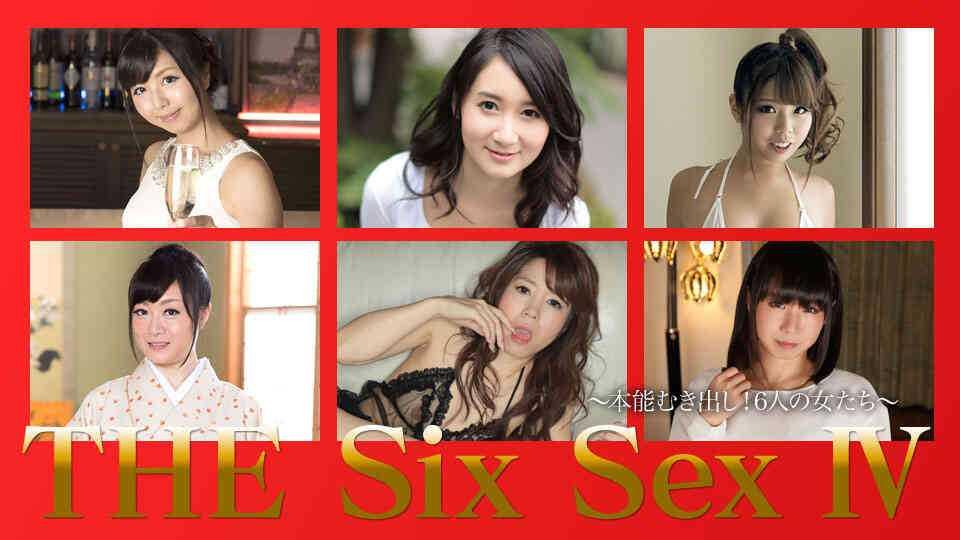 加勒比PPV動畫010518-002 THE SIX SEX Ⅳ~本能露出!6個女人