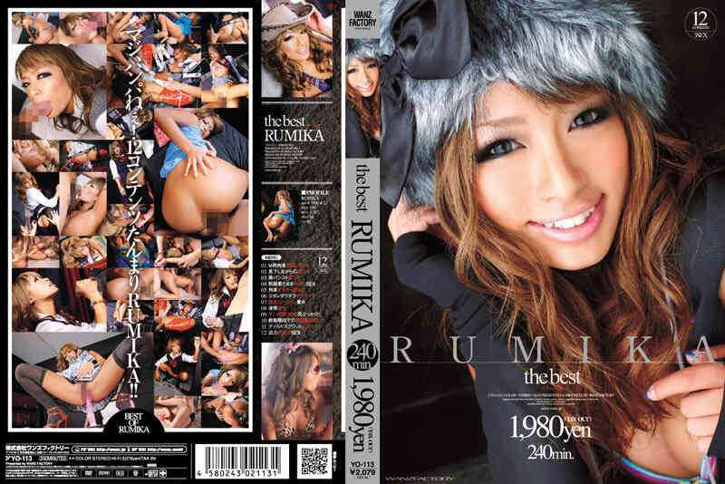 3yo00113 the best RUMIKA