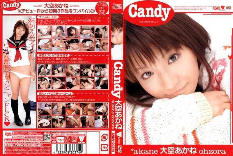 41bndv00374 Candy [strawberry] 大空あかね