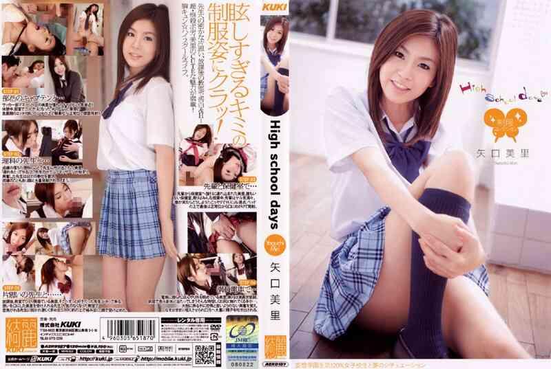 47azrd00187 High school days 矢口美里