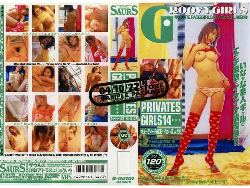 44s04101 PRIVATES GIRLS 14